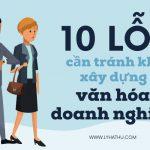 10 sai lầm cần tránh khi xây dựng văn hóa doanh nghiệp